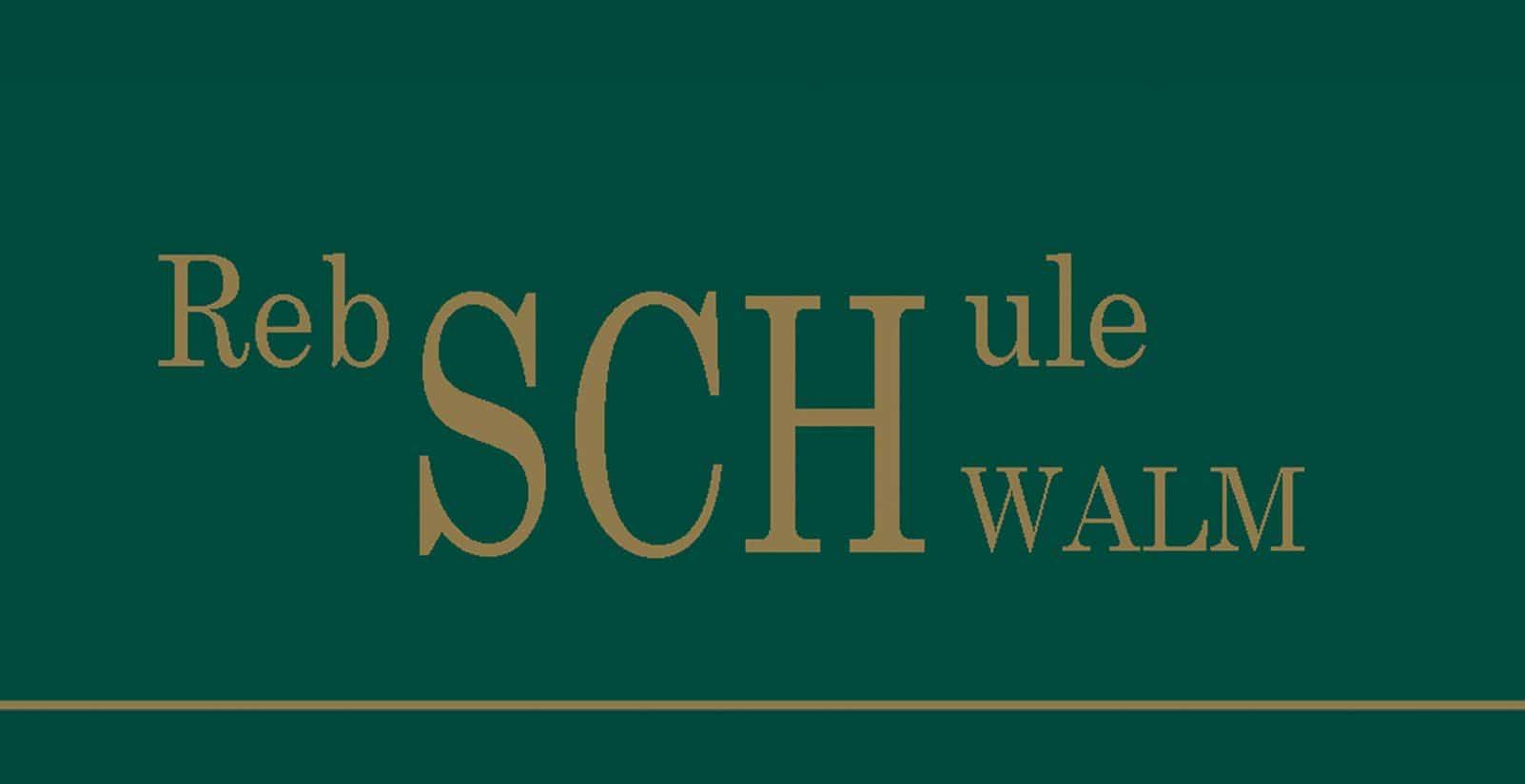 Rebschule Schwalm